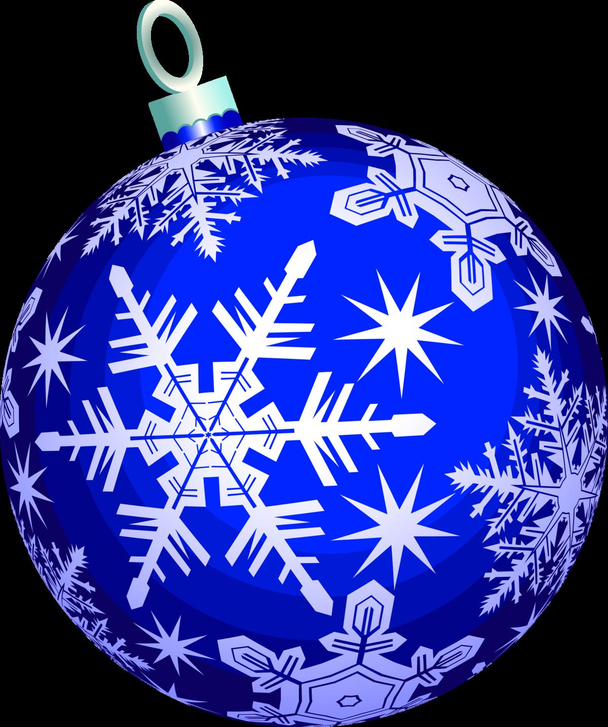 картинка шарики новогодние цветные счет немыслимого доселе