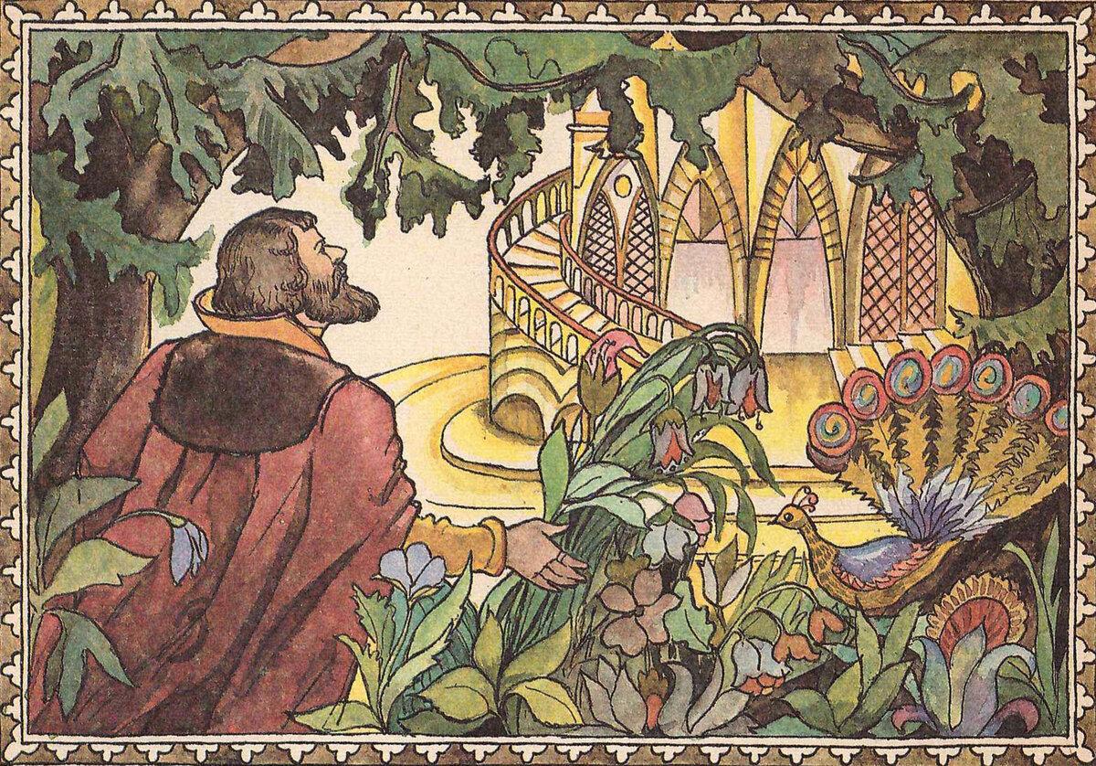 сюжетные картинки к сказке аленький цветочек скажи, садовник наш