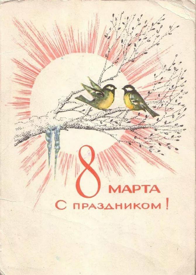 Открытки с 8 марта 70х годов, открыток опт новогодней
