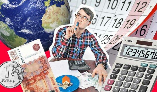 Где оплатить кредит отп банка без комиссии в кемерово