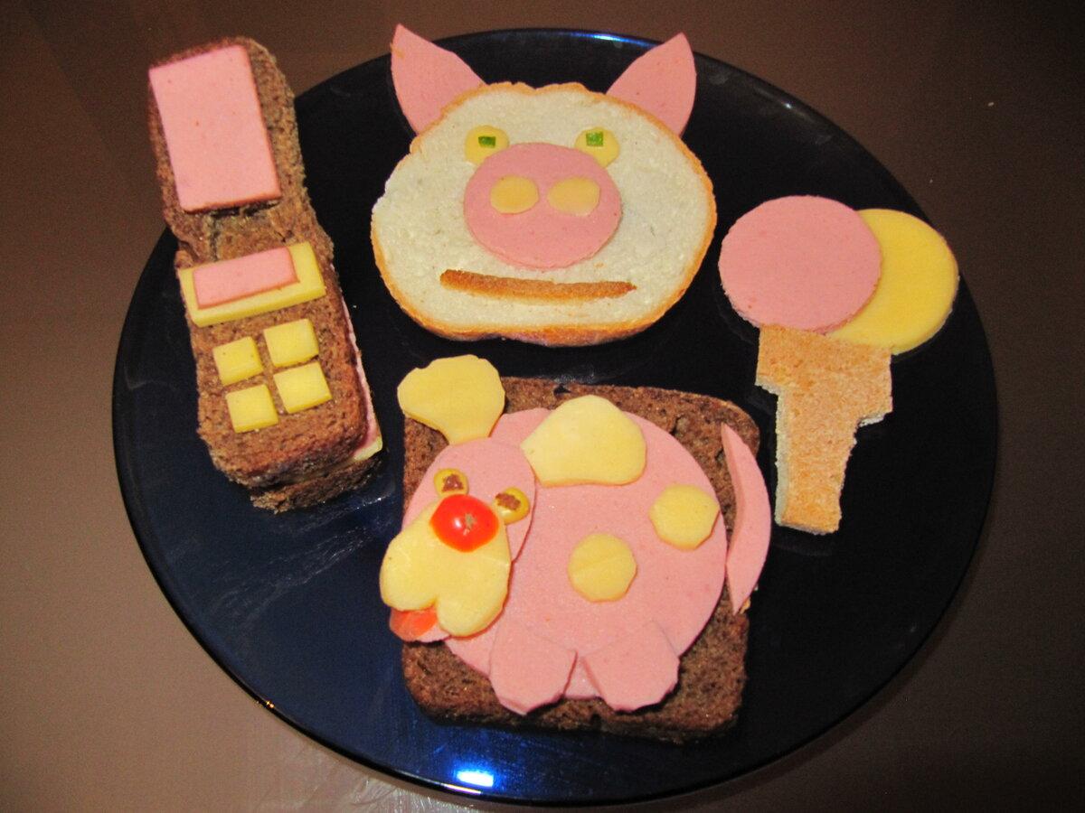 Прикольные картинки бутербродов с колбасой, надписью мой