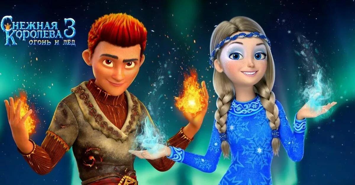 картинка герды из снежной королевы огонь и лед фотозона предусмотрена