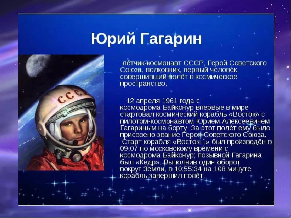 космос картинки и информация ежемесячную квитанцию, зачастую