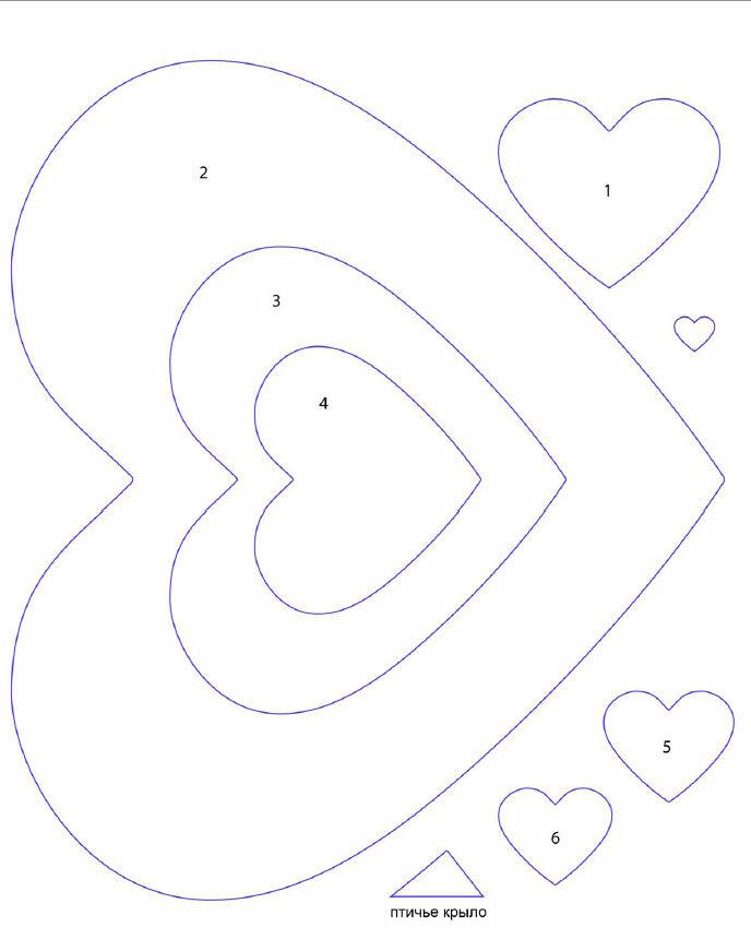 Мои, открытки к 14 февраля своими руками шаблоны