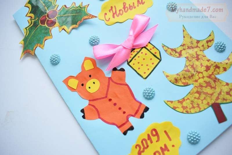 Объемная открытка своими руками на новый год свиньи, картинки