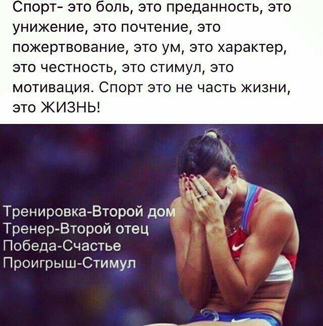 Афоризмы в картинках про спорт