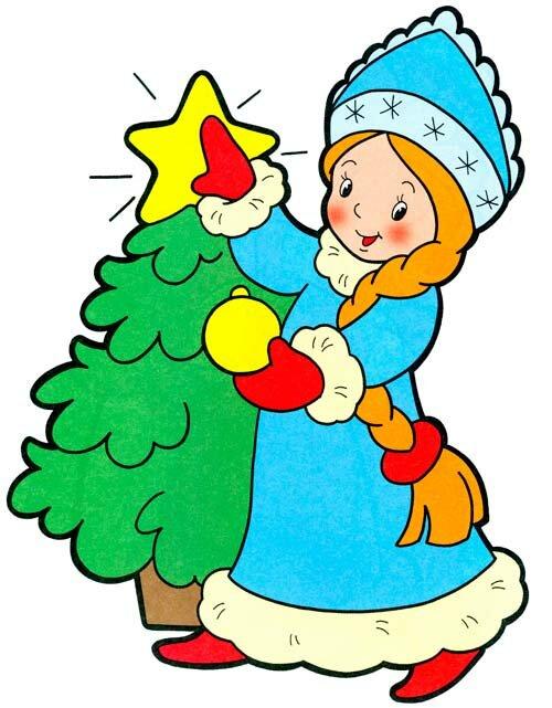 Снегурочка картинки для детей нарисованные цветные