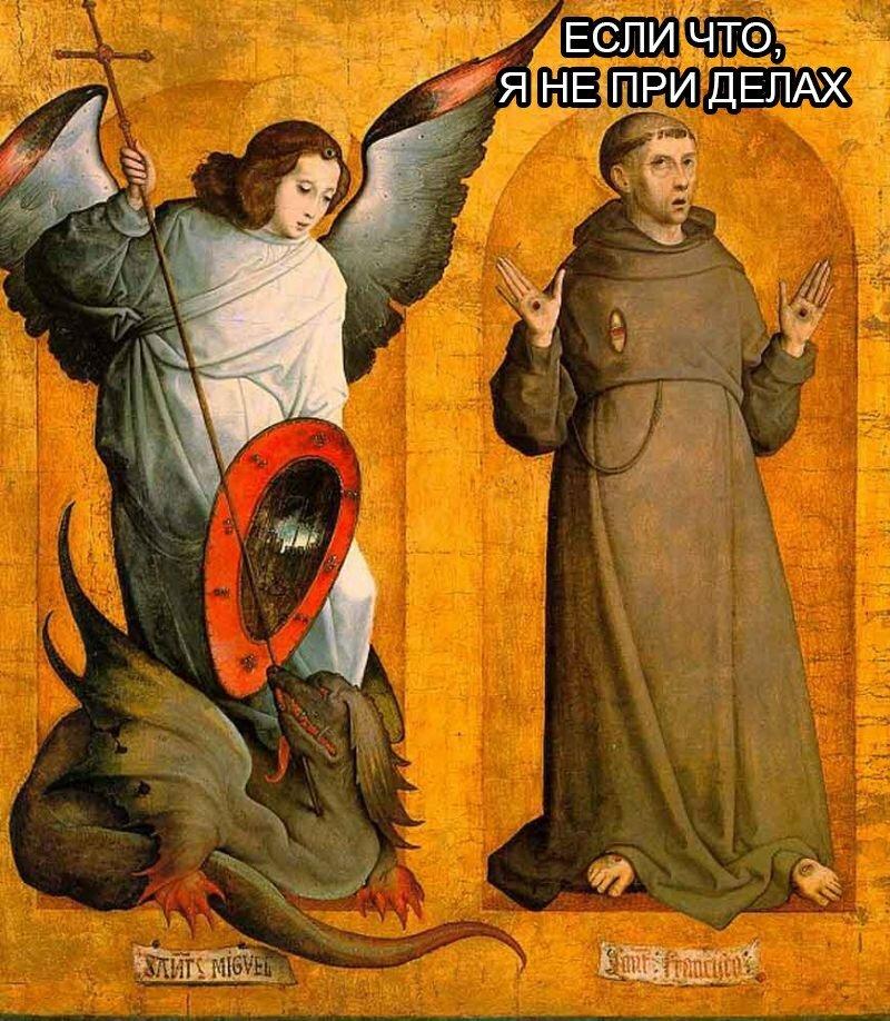 Фон открытку, средневековые прикольные картинки