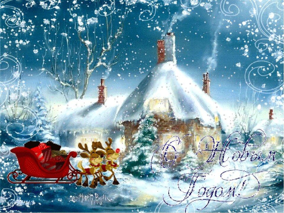 Вульгарные, картинки и анимашки с новым годом