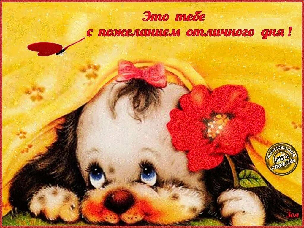 Кошелек, пожелания доброго дня открытки