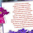 Открытки с днем рождения сестре от сестры трогательные на татарском языке, днем