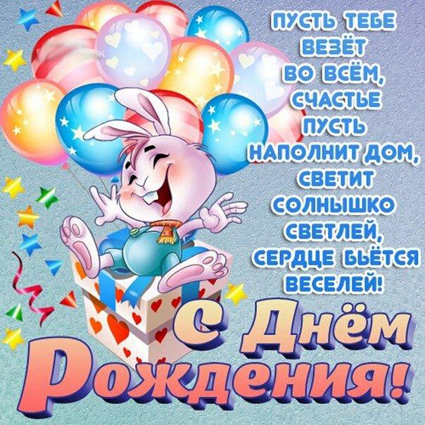 С днем рождения открытки подростку, надписью лучшей