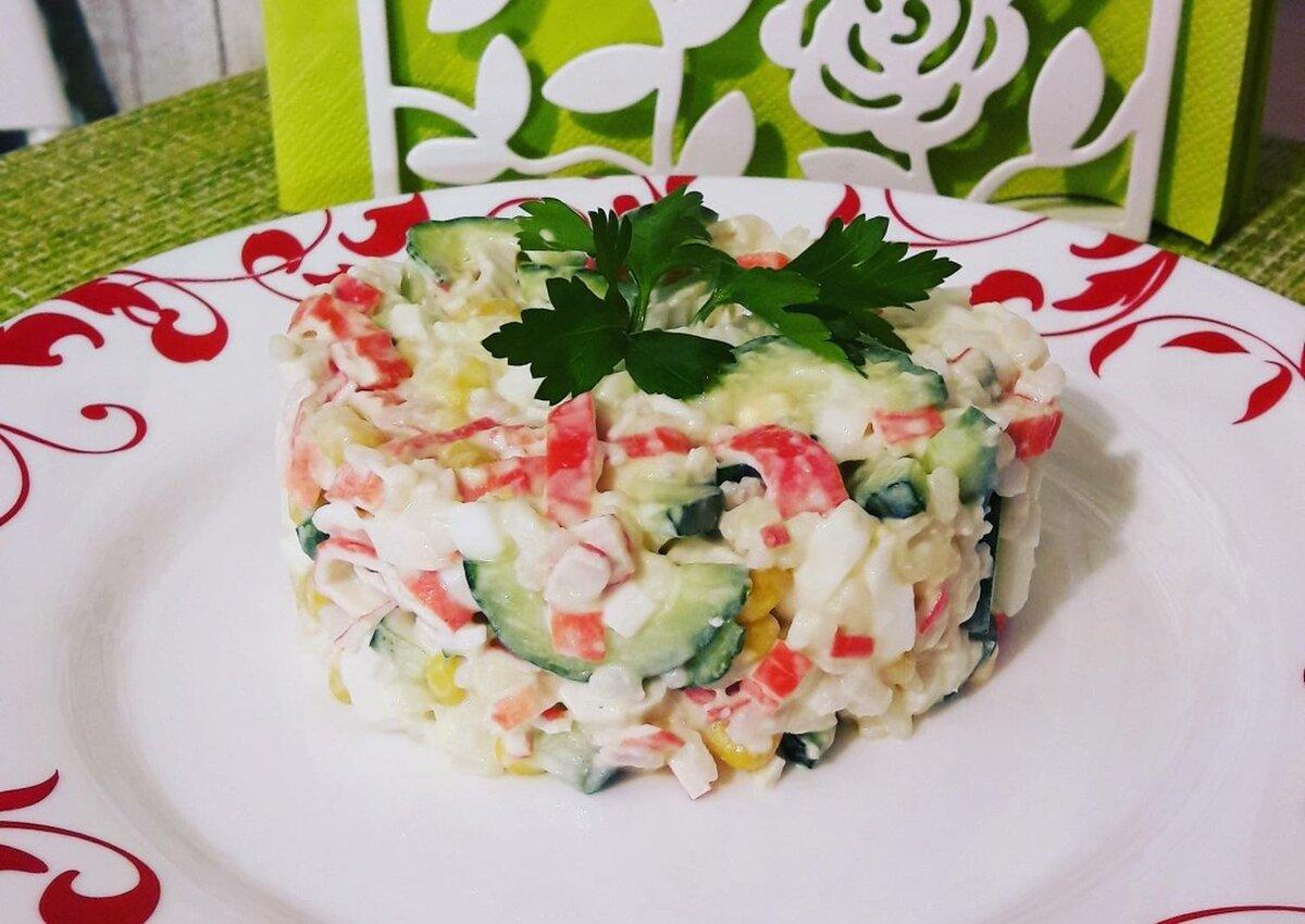 Картинки салат с крабовыми палочками