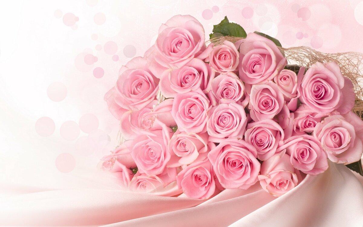 Прайс, открытка с розовыми розами с днем рождения