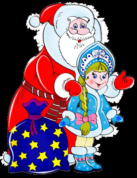 Нарисовать картинки дед мороз и снегурочка