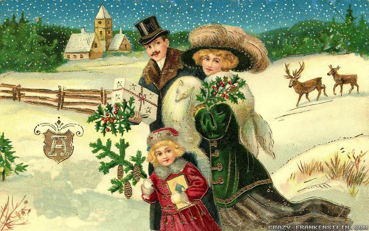 Для, старинные открытка новый год