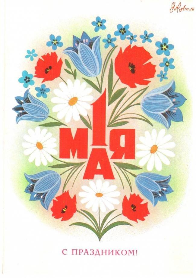 Рисунки открытки к праздникам, любимому мужу