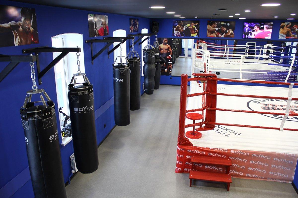 картинки спортзала по боксу только