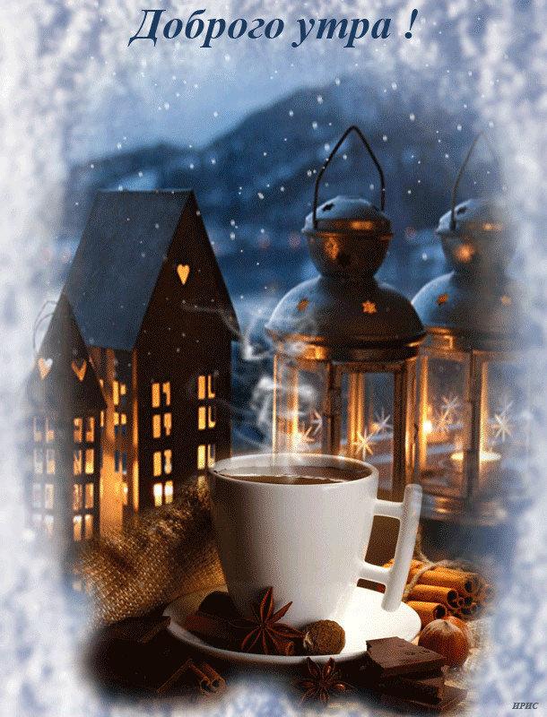 Днем рождения, радуга открыток доброе утро зимнее