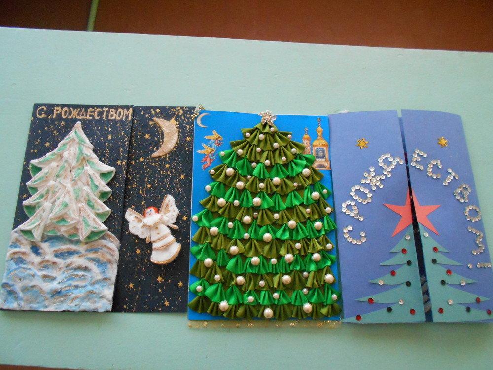 Рождественская открытка в школу 3 класс