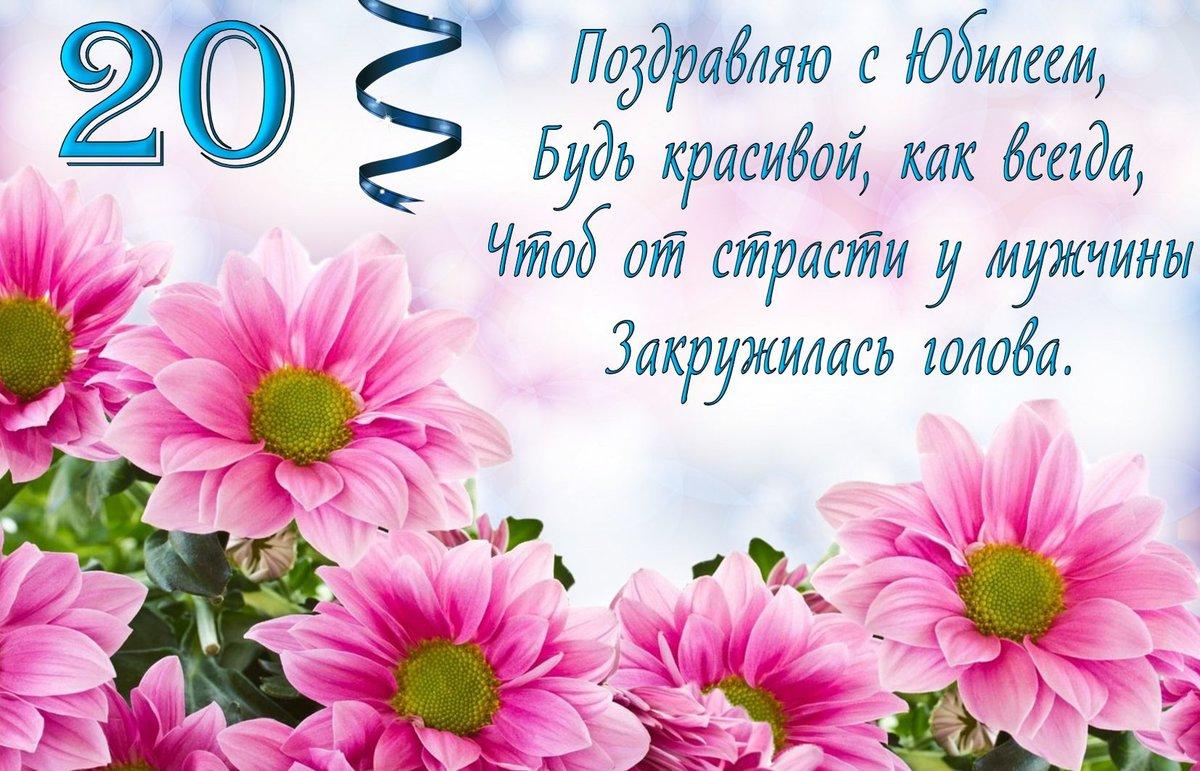 Открытки с днем рождения на юбилей женщине тридцать пять, открытка