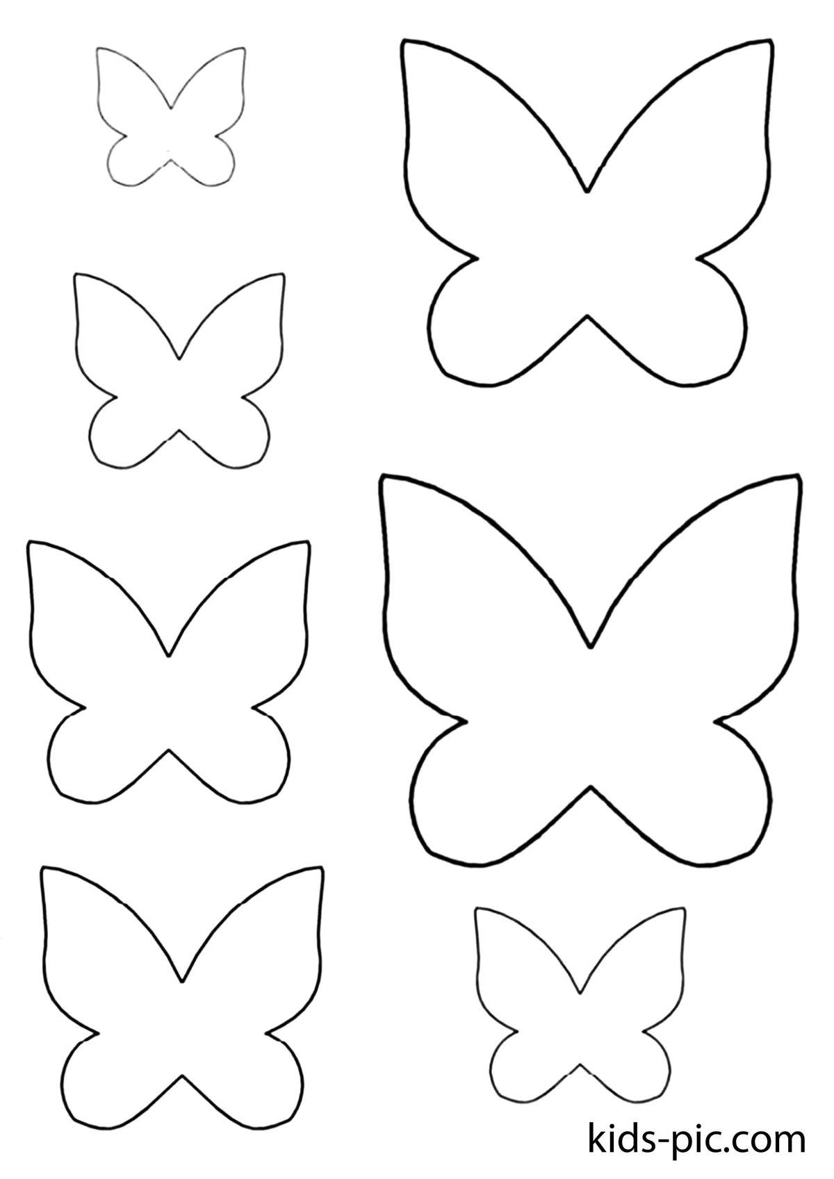 Как сделать 3д бабочку из бумаги шаблон для открытки