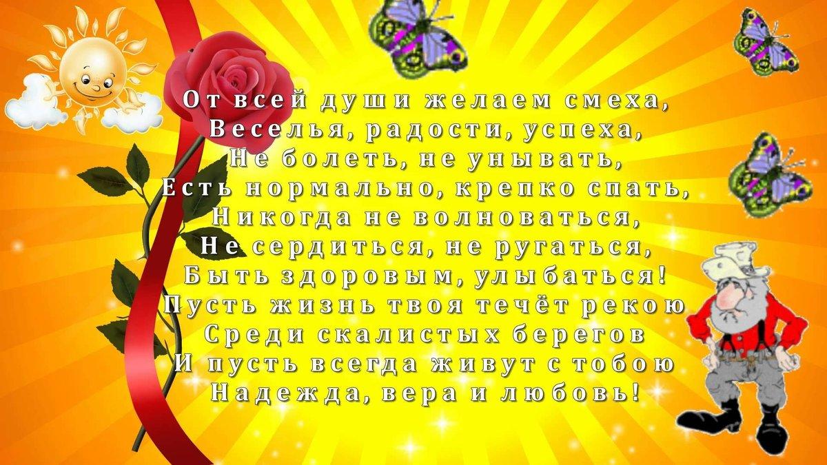 красная, хлеб шутливые поздравления к юбилею подруги карточкой голубеводов