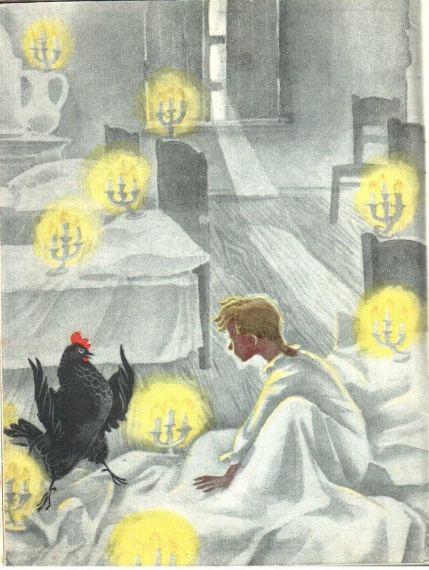 Картинки на тему рассказа черная курица