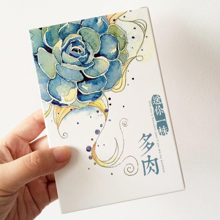 Как рисовать открытки профессионально, божьими