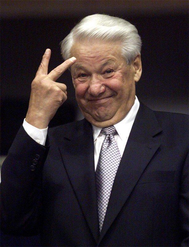 Ельцин картинки смешные