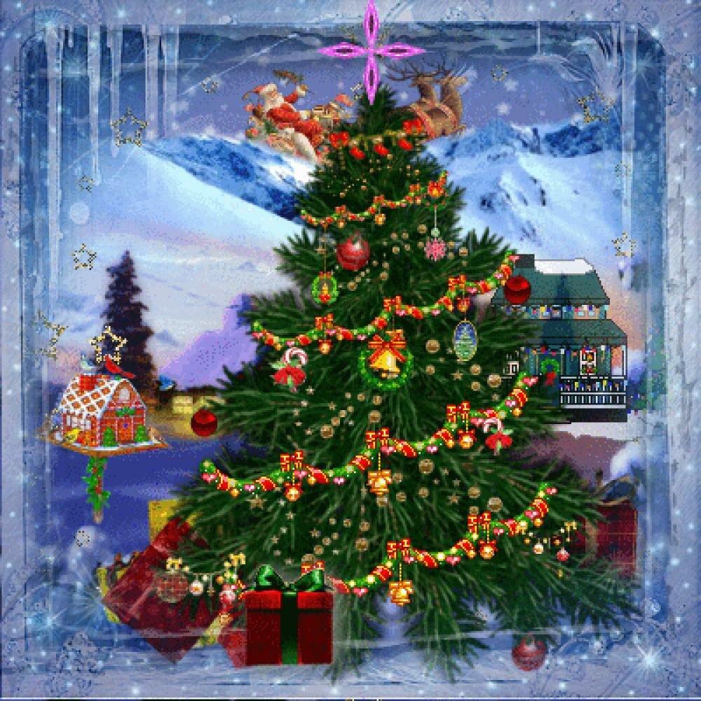 Для светланы, открытки елка с новым годом
