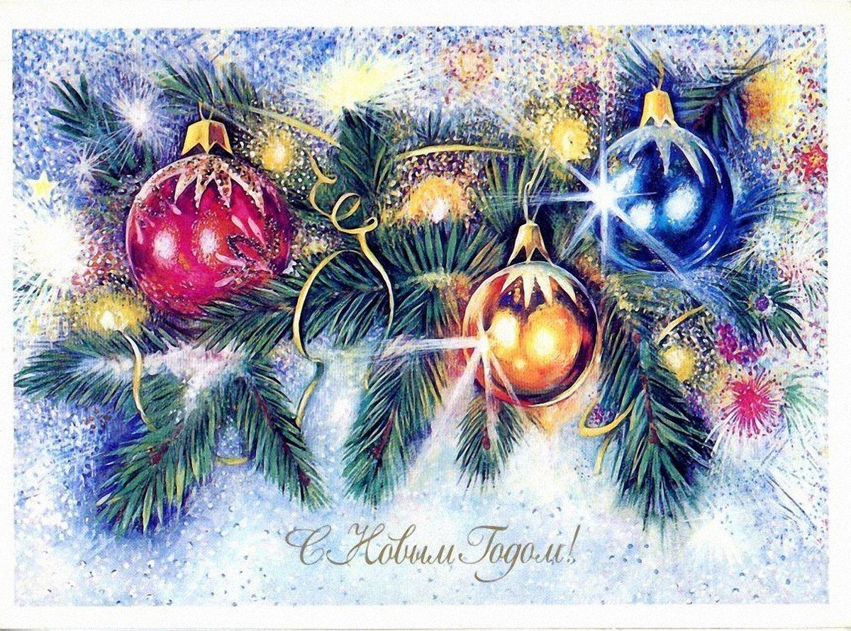 Картинки, картинки новогодние для открыток