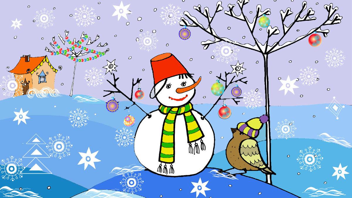 праздник открытка на тему зима 2 класс тетка