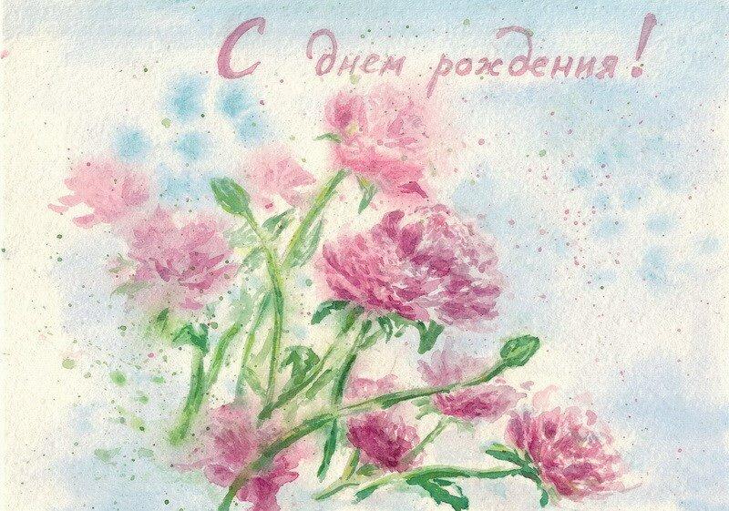 Цветы рисунки для открытки с днем рождения