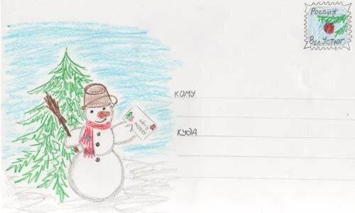 Какие рисунки можно нарисовать на открытке деду морозу, окно осень мини