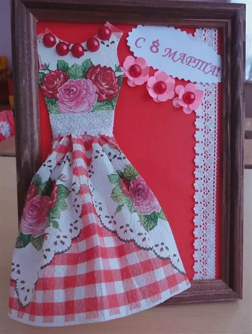 как сделать открытку с платьем своими руками мастер класс пакетов