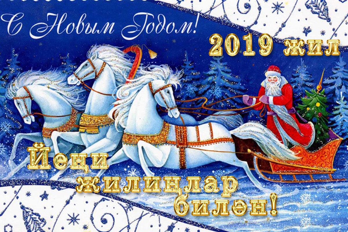 Пасхой христовой, открытки на новый год 2003