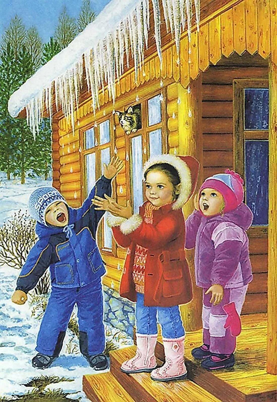 Картинки сосульки для детского сада, ангелочками прикольные