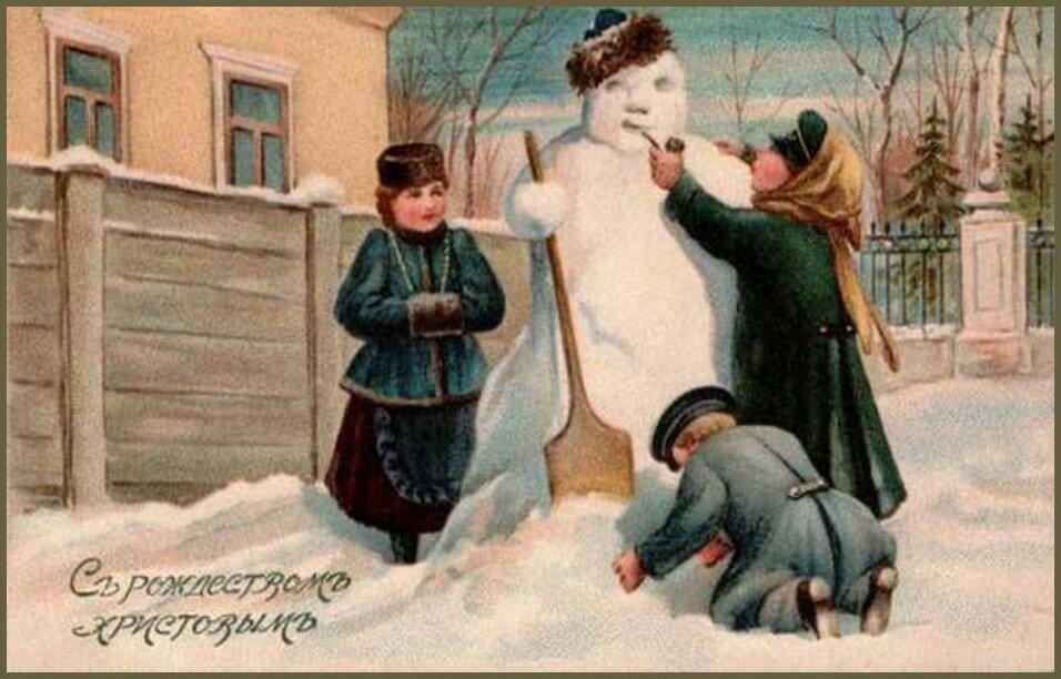 Открытки с рождеством ретро русские, все картинки надписями