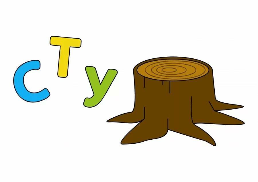 Ребусы в картинках для детей презентация