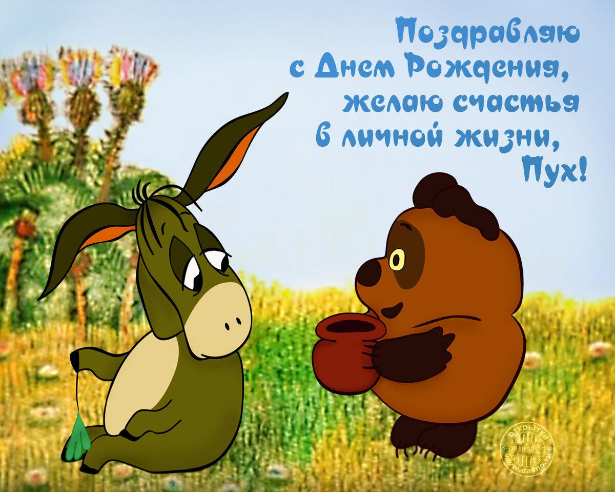 Яндекс открытки с приколом