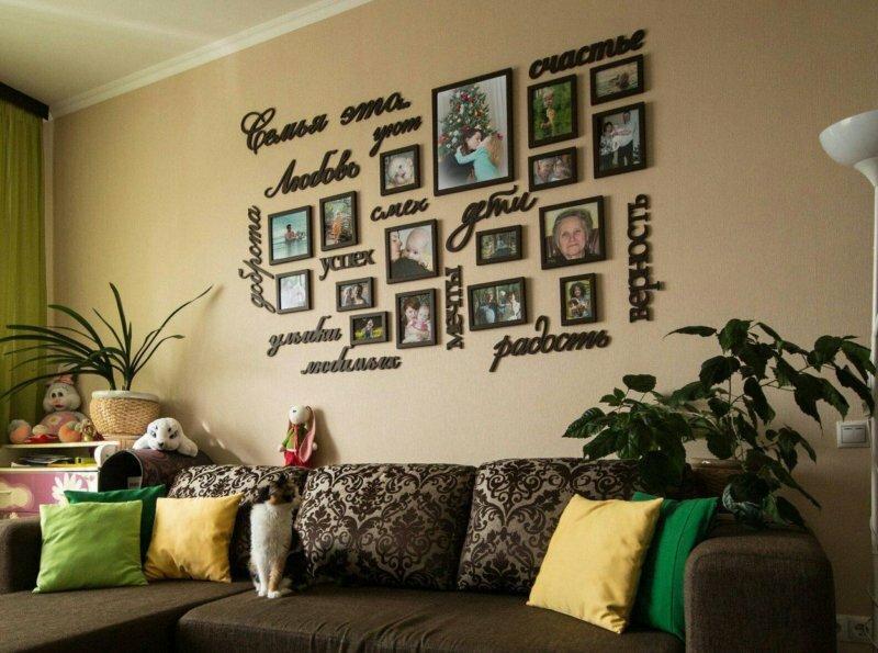 Красивые картинки на стену с надписями, картинки