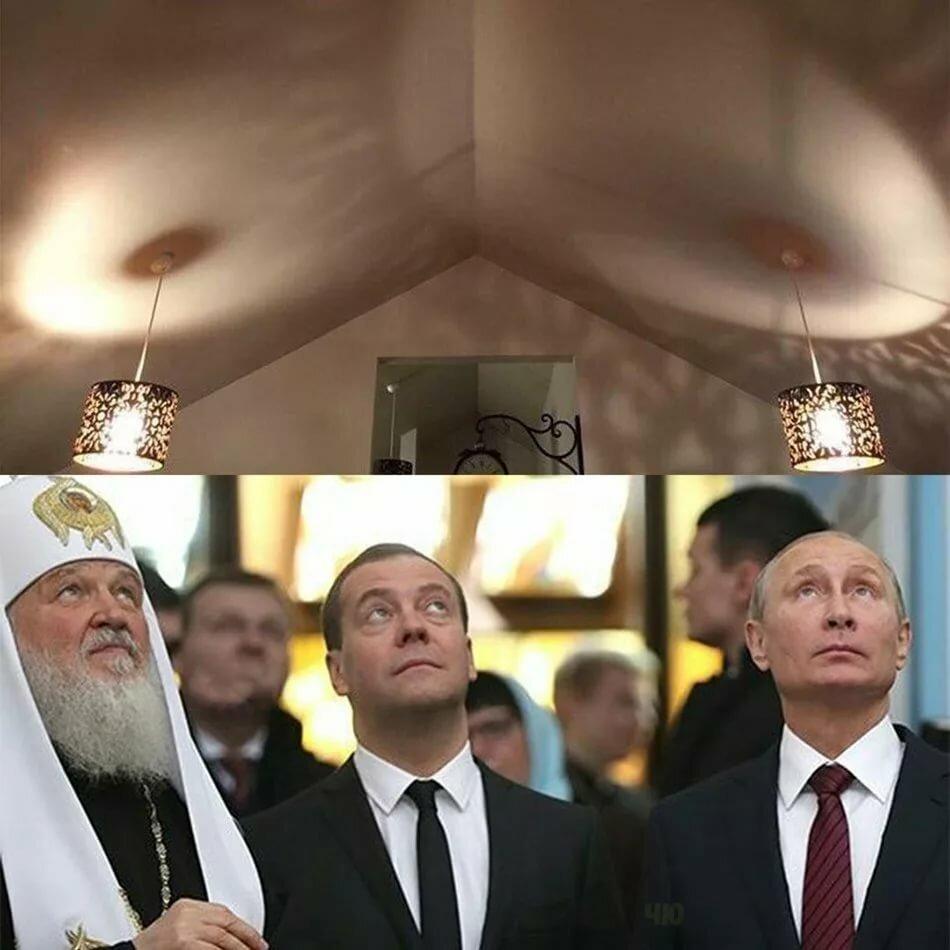 Ночь, смешные картинки патриархов