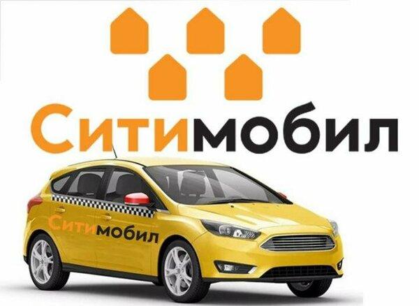 Рассчитать стоимость. такси в Москве, на официальном сайте агрегатора можно оставить жалобу.
