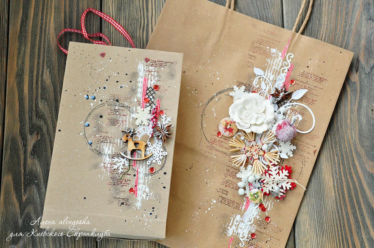 открытки для оформления подарка некоторые фолловеры