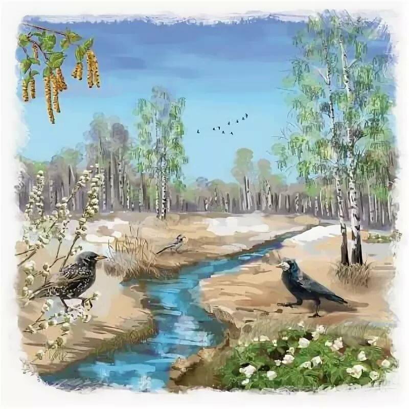празднику весенние ручейки рисунок блинов курицей