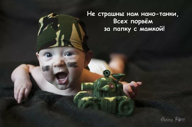 Смешные фото с 23 февраля, реклама рисунок