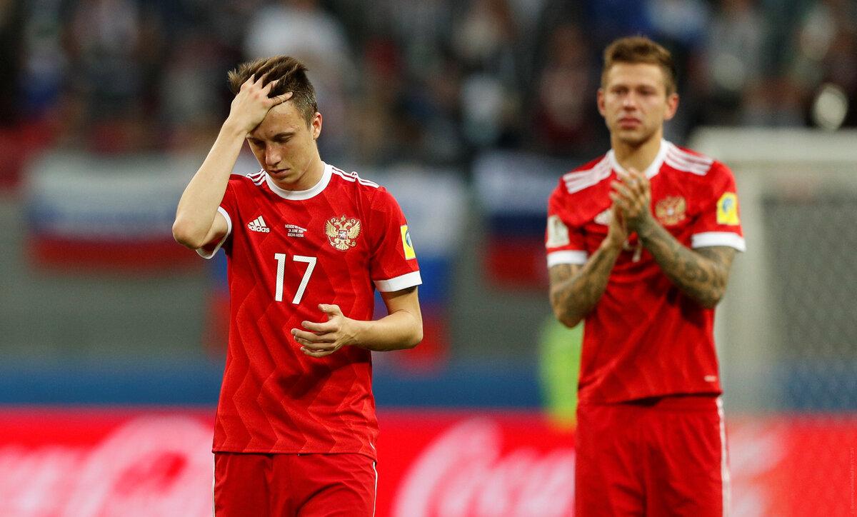 российские футболисты все фото твои глаза