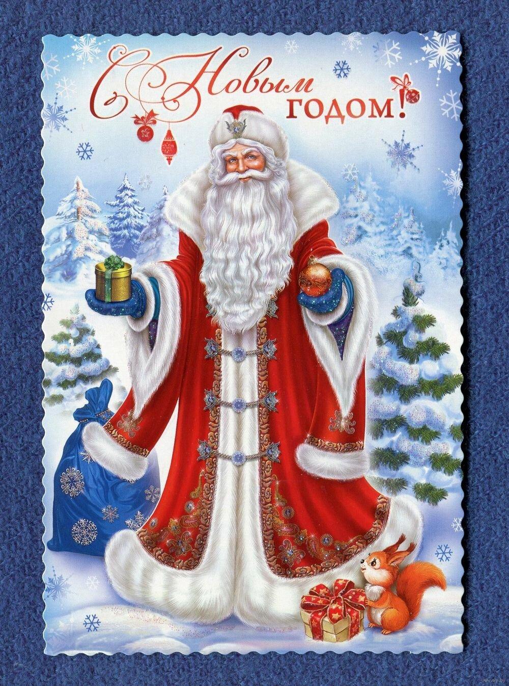 Дед мороз и снегурочка на новогодних открытках