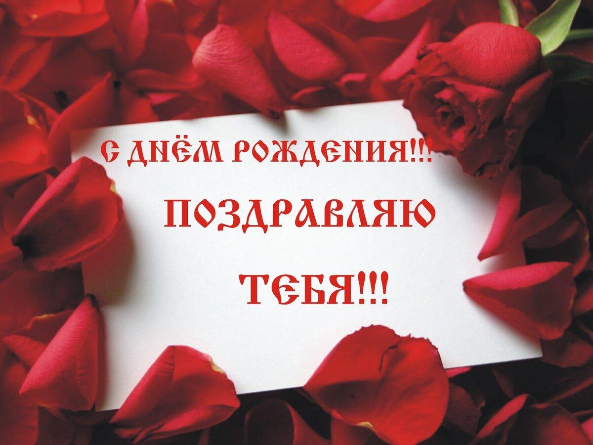 Голосовые открытки для женщины